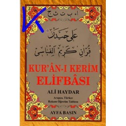 Kur'an-ı Kerim Elifbası - Ali Haydar, Ayfa