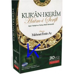 Kur'an-ı Kerîm Hatmi Şerifi - Ayet takipli ve türkçe Meal görüntülü - Mehmet Emin Ay, pr dr