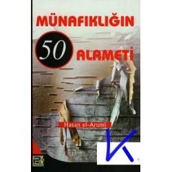 Münafıklığın 50 Alameti - Hasan el Arumi