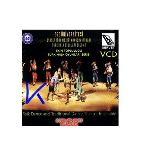 """Türk Halk Oyunları: """"Ege"""" - Folk Dance and Traditional Dance - VCD"""