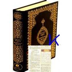 Kur'an-ı Kerim ve Muhtasar Meali - Orta boy, Hayrat Neşriyat