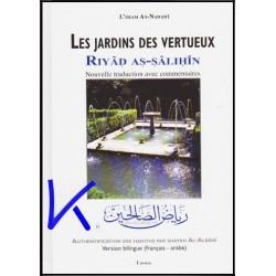 Les Jardins des Vertueux, Riyad as Salihin - bilingue français-arabe - Imam Nawawi
