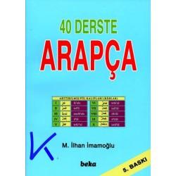 40 Derste Arapça - M. Ilhan Imamoğlu