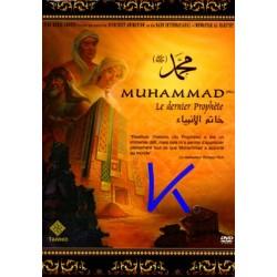 Muhammad, le Dernier Prophète - DVD