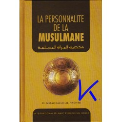 La Personnalité de la Musulmane - Mohammed Ali Al Hachimi, dr