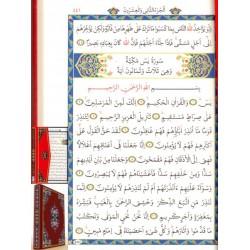 Kur'an-ı Kerim - kolay okunan, bilgisayar hatlı, rahle boy, bordo renk, Hikmet Neşriyat