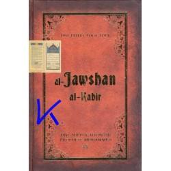 Jawshan al Kabir - Cevshen, Cevşen en français