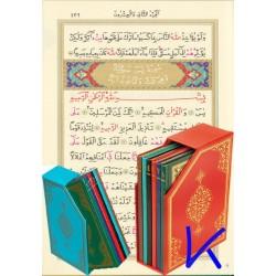 Kur'an-ı Kerim, 6 cüzlü Kuran - Hayrat Neşriyat