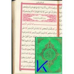 Kur'an-ı Kerim, Cep Büyük Boy, Pamuk - kolay okunan, bilgisayar hatlı Kuran