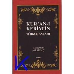 Kur'an-ı Kerim'in Türkçe Anlamı - Cep Boy, sade meal (Kuran) - Ali Bulaç