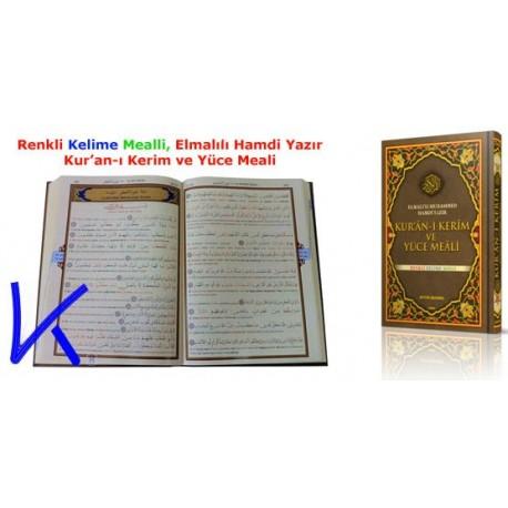Kur'an-ı Kerim ve Yüce Meali, Renkli Kelime Meali - Elmalılı Hamdi Yazır - Ayfa / Asır