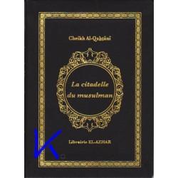 La Citadelle du Musulman - Qahtani