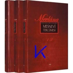 Mesnevi Tercümesi - Konularına Göre Açıklamalı - 6 cilt - Mevlana Celaleddin Rumi