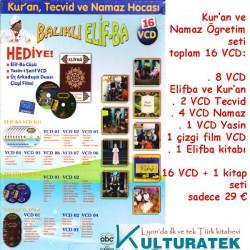 Balıklı Elifba, Kur'an Tecvid ve Namaz Hocası, 16 VCD + Elifba kitabı - Kuran ve Namaz Öğrenim seti