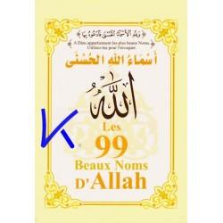 Les 99 Beaux Noms d'Allah (cc) - Esma ül Hüsna - petit format