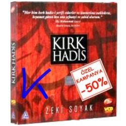 Kırk Hadis - görüntülü 4 VCD - Zeki Soyak