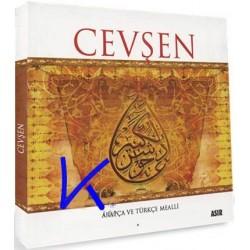 Cevşen - VCD + Kitap - Arapça ve Türkçe Mealli - Ihsan Atasoy