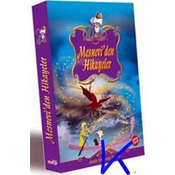 Mesnevi'den Hikayeler - çocuklar için Mevlana hikayeleri - 10 VCD çizgi film seti