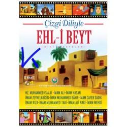 Çizgi Diliyle Ehli Beyt - Dini Hikayeler - 4 VCD çizgi film set