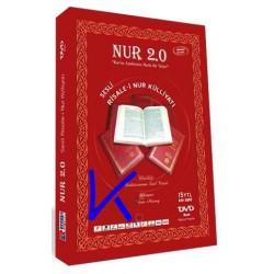Risale-i Nur 2.0 - Sesli Külliyat DVD-CDR - Bediüzzaman Said Nursi