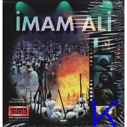 Imam Ali - 14 VCD