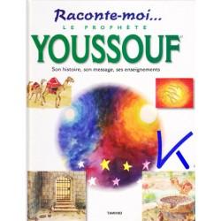 Raconte moi le Prophète Youssouf - son histoire, son message, ses enseignements - Sanisyasnain Khan