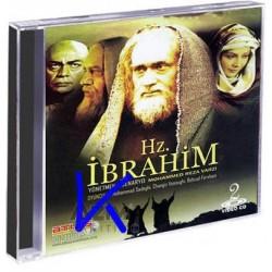 Hz Ibrahim - VCD