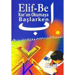 Elifbe, Kur'an Okumaya Başlarken