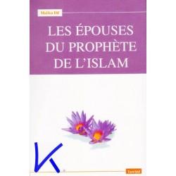 Les Epouses du Prophète - Malika Dif