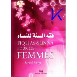 Fiqh as Sunna pour les Femmes - Sayyid Sabiq