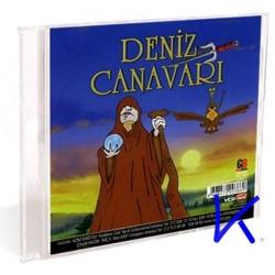 Tuah, Deniz Canavarı - çizgi film - VCD