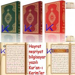 Kur'an-ı Kerim, Sure ve cüz fihristli, bilgisayar yazılı, orta boy - kırmızı kapak - Hayrat neşriyat