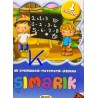 Şımarık minicik - Dil Etkinlikleri, Matematik, Çizgiler - Boyama 1