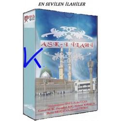 Aşkı Ilahi CD seti - 6 CD set