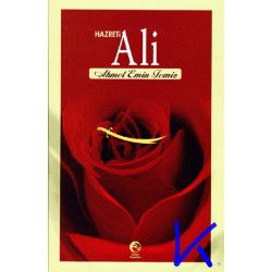 Hazreti Ali - Ahmet Emin Temiz