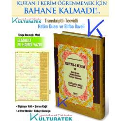 Kur'an-ı Kerim ve Satır Arası Renkli Kelime Kelime Türkçe Okunuşu, bilgisayar hatlı, tecvidli - Elmalılı Hamdi Yazır