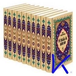 Fi Zilal-il Kur'an - Fi Zilalil Kuran - 10 cilt, büyük boy Tefsir - Seyyid Kutub